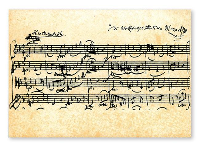 Postkarte, Mozart